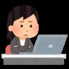 ブログ開設のための紆余曲折 今回こそはwordpress